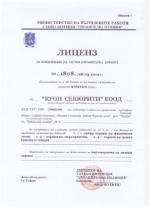 Licenz ZCHOD1