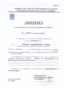 Licenz ZCHOD2
